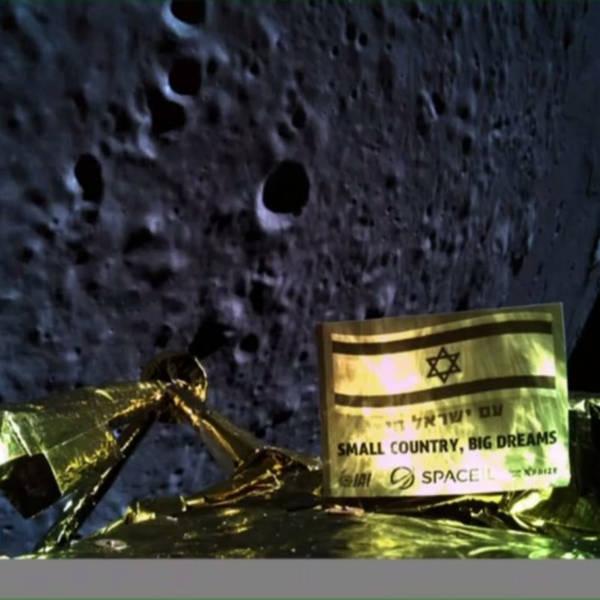 The Triumph of a Failed Moon Landing
