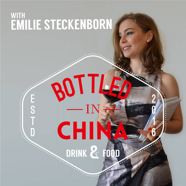 Bottled in China image