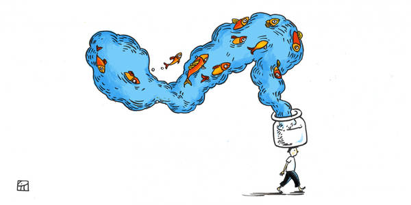 'Why The Ocean Is Salty'   feat. Lou Diamond Phillips, Jon Jon Briones