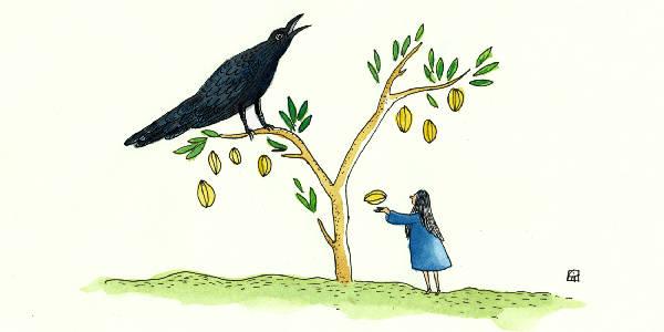 'The Star Fruit Tree' featuring Stephanie Hsu