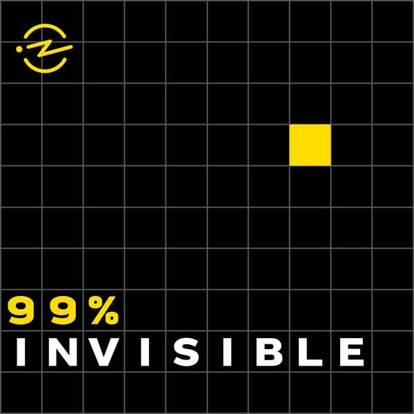 350- The Roman Mars Mazda Virus